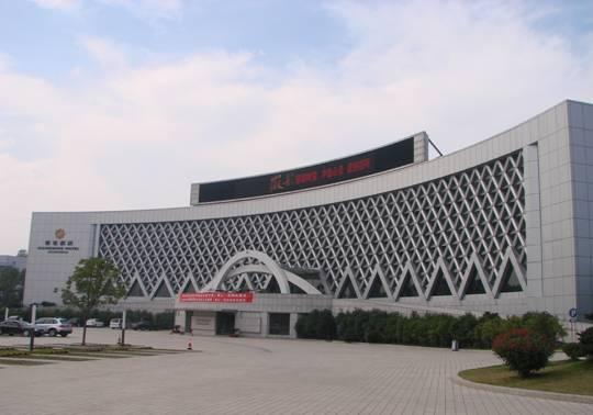 香茗酒店会议中心